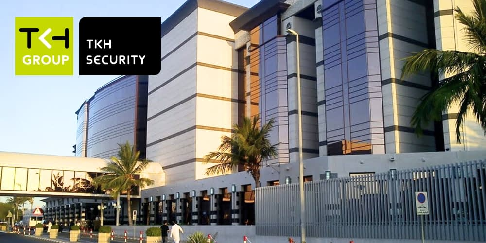 King Faisal Specialist Hospital & Research Center Selects TKH Security